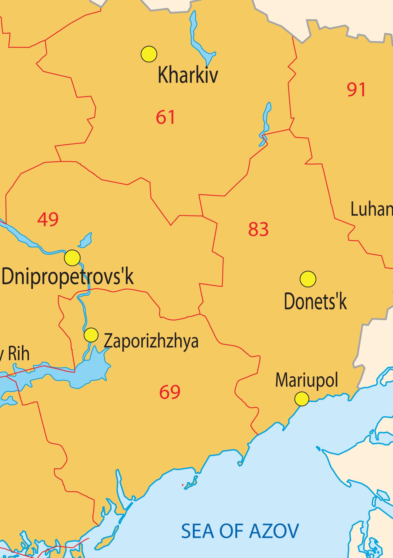 phone country codes ukraine